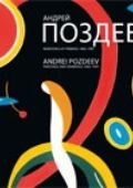 Andrew Pozdeev. Painting and Graphics 1960–1997